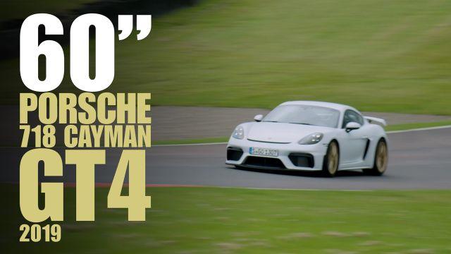 Il suono in pista della nuova 718 Cayman GT4
