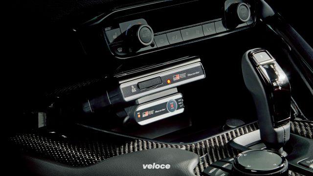 Gazoo Racing: ecco la telemetria per la Supra