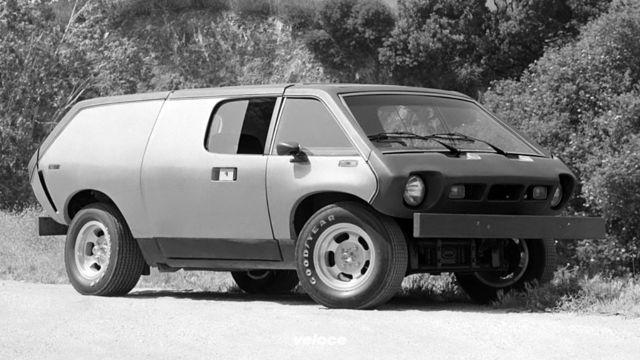 La scatola più cool degli anni '70: la Brubaker Box